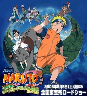 http://naruto-uzumaki.wbs.cz/movie3hl4.jpg